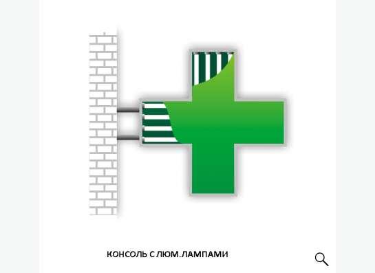 Буквы объёмные таблички облицовка фасада полный цикл рекламы в Ростове-на-Дону фото 5