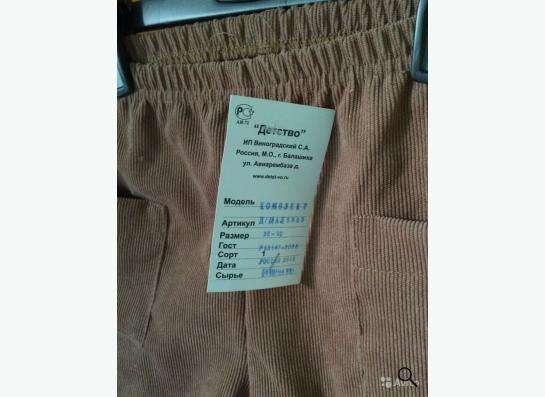 Комплект из боди и брюк