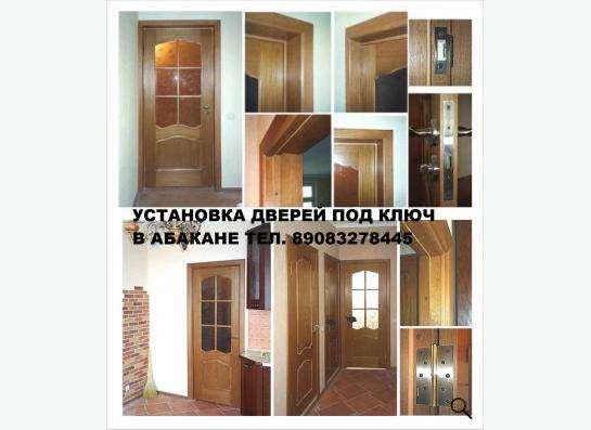Окна, двери, балконы в Москве