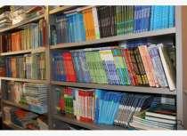 Учебники бу, новые. Магазин учебников. Челябинск, в Челябинске
