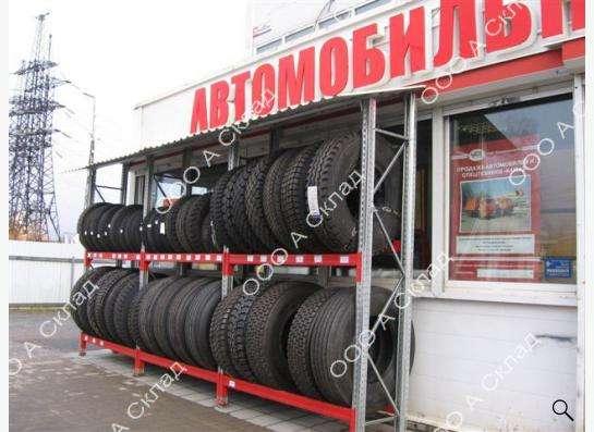 Стеллажи для хранения автомобильных шин (колес) в Нижнем Новгороде Фото 1