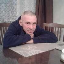 Рома, 58 лет, хочет пообщаться, в Златоусте