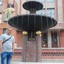 Гор, 31 год, хочет пообщаться, в г.Прага