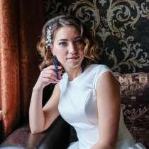 Свадебный и семейный фотограф, в Сафоново