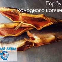 Рыба: копченая, вяленая, соленая, в Красноярске