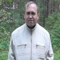 Александр, 38 лет, хочет познакомиться – ищу девушку от 25 лет до 38 лет, в Полевской