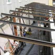 Производим строительные металлоконструкции и Изделия, в Красноярске