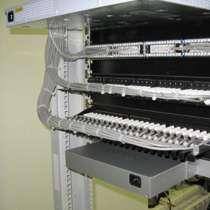 СКС | Структурированная кабельная сеть | СКС оборудование, в Москве