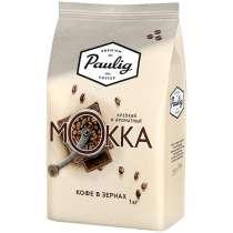 Кофе зерновой Paulig Mokka, в Иркутске