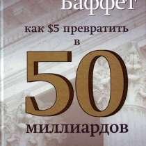 Книги pdf, в Санкт-Петербурге