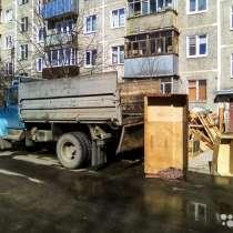 Вынос из квартиры мусора, старой мебели, в Белгороде