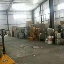 Выкуп товаров и Доставка сборных грузов из Китая в Россию, в Владивостоке
