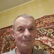 Юрий, 58 лет, хочет пообщаться, в г.Жабинка