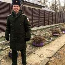 Бушлат армейский офисный, в Ярославле