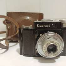 Фотоаппарат Смена-2. Сделано в СССР, в Москве