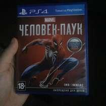 Человек паук ps4, в Шебекино