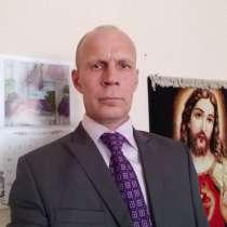 Валерий, 52 года, хочет познакомиться – Знакомства, в Видном