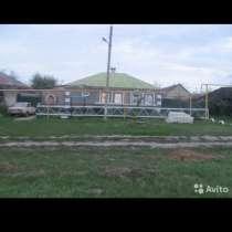 Продам жилой дом с. Боево, в Нововоронеже