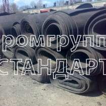 Лента транспортерная 20 мм, в Балашихе