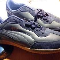 Кроссовки Puma, разм 44,цвет темно-синий(почти черный), в Самаре