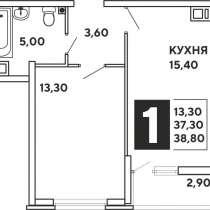 Продаю квартиру, в Краснодаре