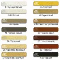 Цветная кладочная смесь PEREL (супербелая)50кг, в Перми