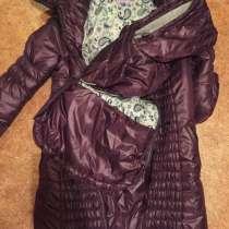 Куртка для беременных, в Москве