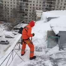 Уборка снега с крыш, в Ижевске
