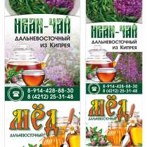 Иван-чай дальневосточный, в Хабаровске
