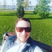 Антон, 31 год, хочет пообщаться, в Ярославле