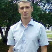 Подготовка к ОГЭ по информатике, в Екатеринбурге