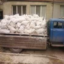 Вывоз строительного мусора, хлама, утилизация, в Екатеринбурге