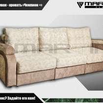 Диван-кровать угловой «Чемпион ПЛЮС» (любая расцветка), в Владивостоке