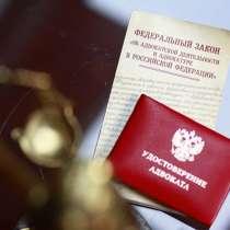 Юрист по спорам из-за недвижимости в Ростове-на-Дону, в Ростове-на-Дону