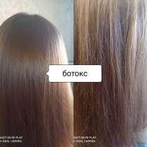 Уход за волосами, в г.Байконур