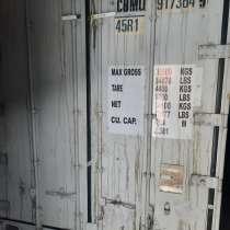 Продам рефконтейнер Carrier, в Томске