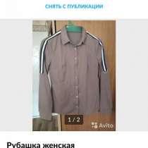 Рубашка женская, в Новочеркасске