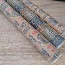 Бумага упаковочная крафтовая 70х100 см, в г.Витебск