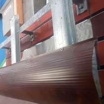 Подсистема для вент фасадов, в Челябинске