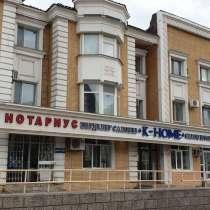 Нотариус г. Нур-Султан без выходных, в г.Астана