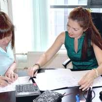 Требуется Личный помощник (обучу сама), в г.Бишкек