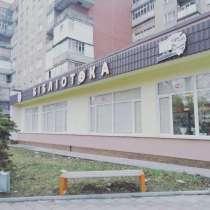 Окуляри, в г.Калуш