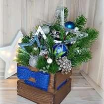 Подарки на Новый год!, в Москве