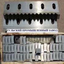 Изготовление продажа ножей для шредера 40 40 25мм корончатог, в г.Минск