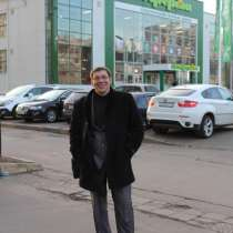 Знакомство, в Нижнем Новгороде