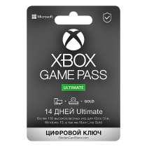 Game pass ultimate (14 дней), в Новосибирске