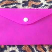 Розовая папка, в Омске