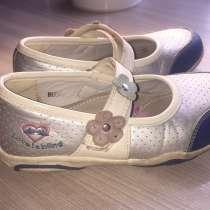 Ортопедические сандали, в Елабуге