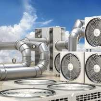 Системы вентиляции и кондиционирования, в Курске