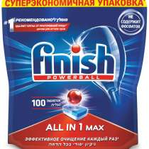 Таблетки для посудомоечных машин Finish,100 шт, в Севастополе
